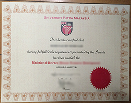 Universiti Putra Malaysia degree, buy UPM fake certificate