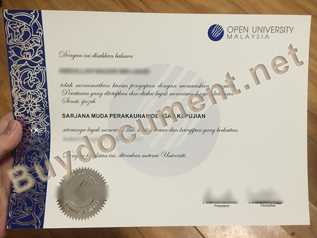 fake OUM degree, buy Malaysia fake diploma and transcript