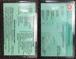 Buy Fake HONG KONG DRIVING LICENCE Online