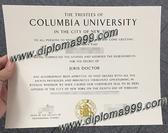 buy Columbia University diploma online, Columbia University