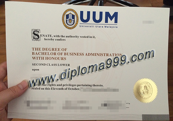 Northern University of Malaysia degree, buy UUM certificate