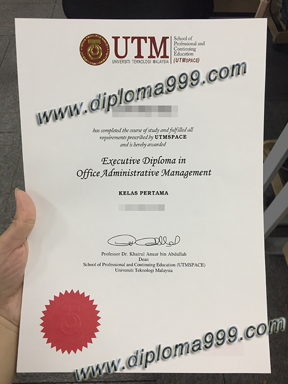 buy UTM fake degree, UTM certificate sample