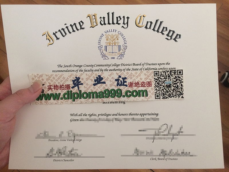 Fake Irvine Valley College Diploma, How To Buy USA Fake Certificate