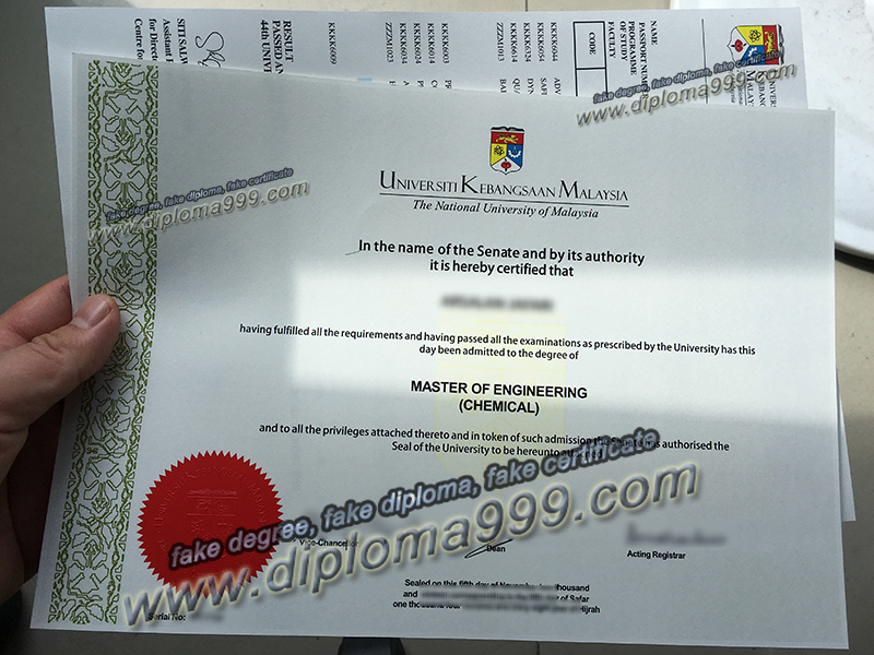 how to get National University of Malaysia diploma, fake UKM degree