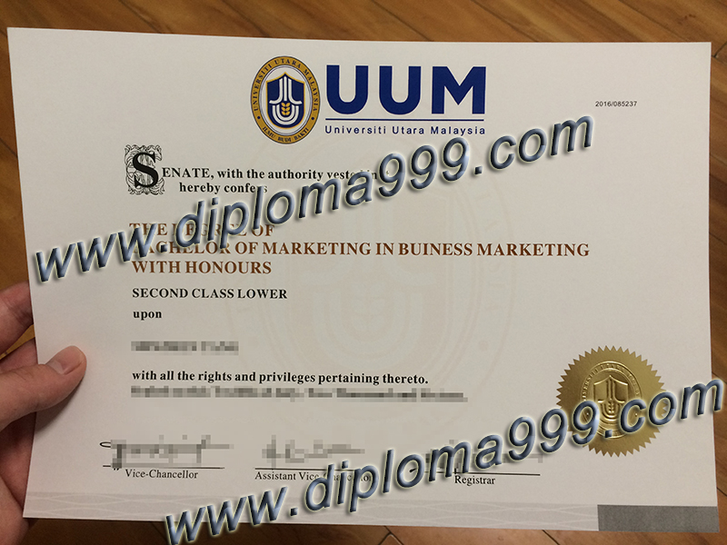 Northern University of Malaysia degree order, buy UUM fake diploma