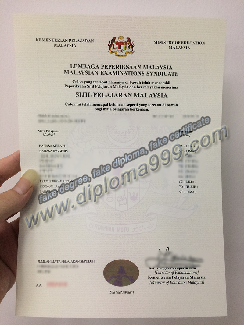 buy fake SPM certificate, fake SPM diploma, buy fake degree