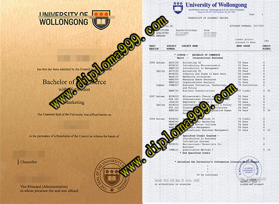 Fake certificate. Should can I buy University of Wollongong