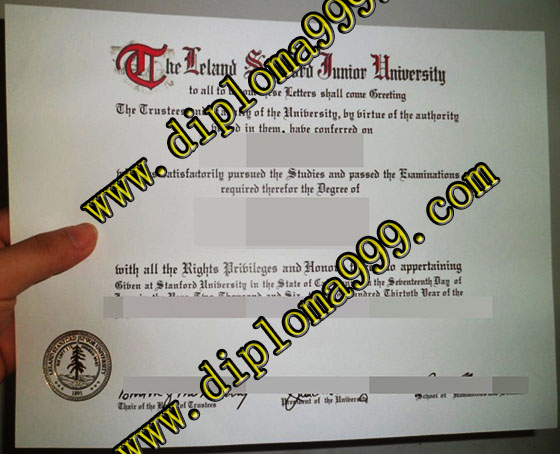 How can I get a fake Stanford University diploma