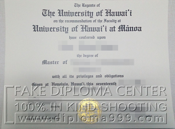 Where to buy fake degree from University of Hawaii?