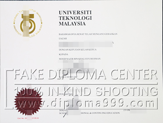 Where to buy fake degree from UTM?