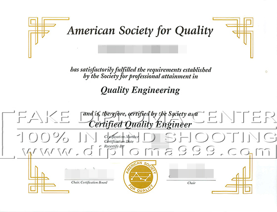 Where to buy a CQE certificate?