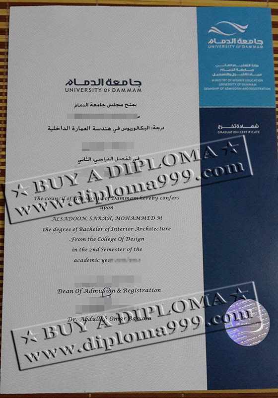 Is it safe to order a phony University of Dammam diploma onl
