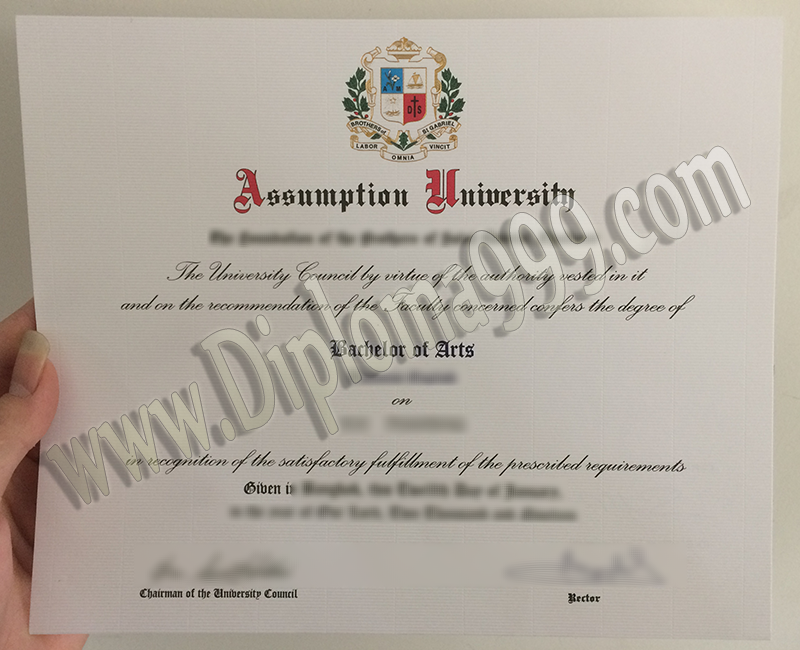 How Will You Use a Fake Assumption University Diploma Certificate