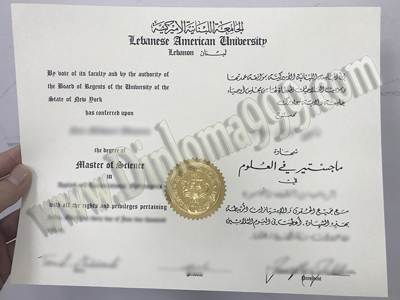 Buy Fake Lebanese American University Diploma, Fake Degree