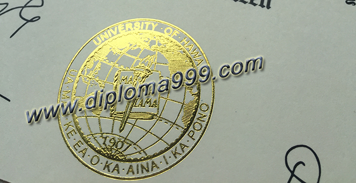 How To Buy A Degree From The University of Hawaii at Manoa?