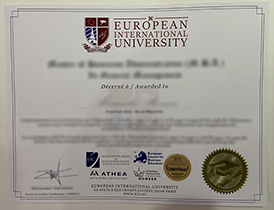 How Much Is The European International University(EIU) Diploma Certificate?