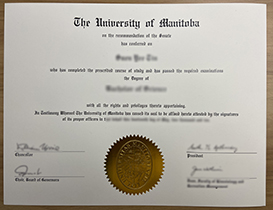 Use the University of Manitoba (U of M) diploma certificate to find a job. The University of Manitob Transcript.